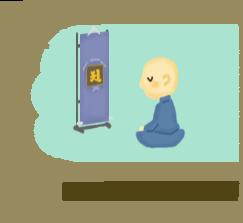 阿字観瞑想法